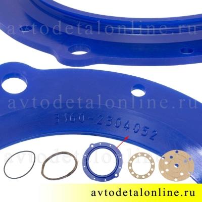 Сальник поворотного кулака УАЗ с пружиной, в комплекте с прокладками 3151-2407048, 61-121238, 69-2304084
