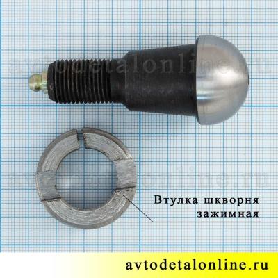 Шкворень поворотного кулака для замены на УАЗ Патриот, Хантер, 3160-2304019, размер, с масленкой, цена, купить