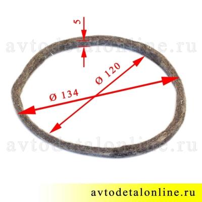 Уплотнительное кольцо сальника поворотного кулака моста Спайсер СП 134-120-5, войлок 3160-2304055, УАЗ Патриот