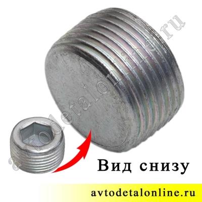 Пробка сливная УАЗ 3151 КПП и РК УАЗ Патриот, Хантер моста Спайсер 1-43253-01