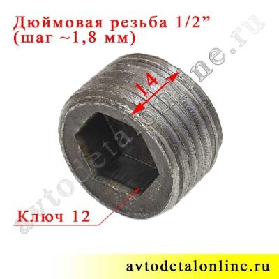 Заливная пробка КПП УАЗ 3151, каталожные 1 43253 01 номера А-24457-А, пробка моста УАЗ колхозного