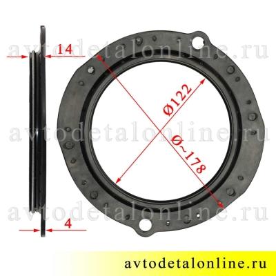 Размеры сальника поворотного кулака УАЗ Патриот, Хантер 3160-2304052 с пружиной 69-2304053 на Спайсер