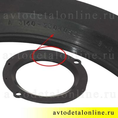 Манжета поворотного кулака УАЗ Патриот, Хантер, сальник 3160-2304052 с пружиной 69-2304053
