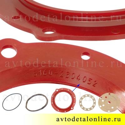 Сальник поворотного кулака УАЗ с пружиной, комплект с прокладками 3151-2407048, 61-121238, 69-2304084, Rosteco