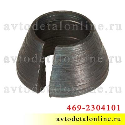 Разжимная втулка поворотного кулака УАЗ Патриот, Хантер и др. 469-2304101 для крепления рычага к корпусу