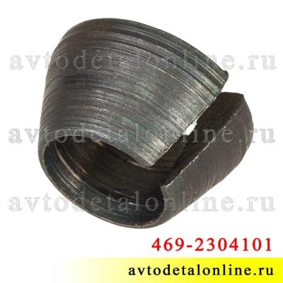 Конусная разжимная втулка рычага поворотного кулака УАЗ Патриот, Хантер и др. 469-2304101 на шпильку