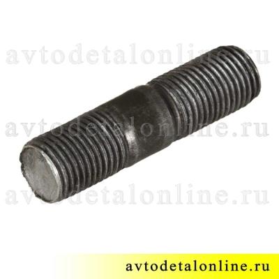 Шпилька поворотного кулака УАЗ Патриот, Хантер и др. 3160-2304102 для крепления рычага к корпусу