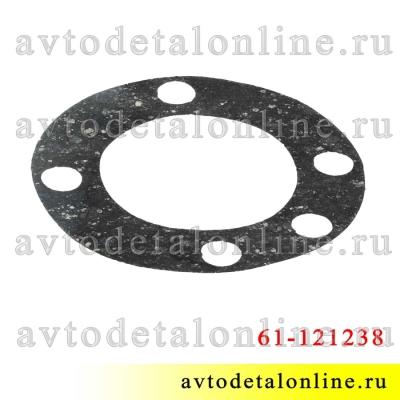 Прокладка УАЗ Патриот, Хантер и др. для шаровой опоры поворотного кулака, 61-121238, паронит, фото