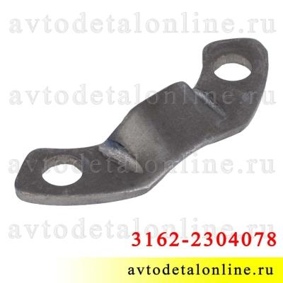 Упор-ограничитель поворота УАЗ Патриот 3162-2304078 на кулак переднего колеса