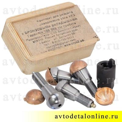 Шкворня Ваксойл на УАЗ Патриот, Хантер 3160-2304019 один шкворень длинный, комплект с вкладышами и ключом
