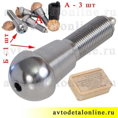 Фото шкворней на УАЗ Патриот, Хантер 3160-2304019 комплект нового образца с вкладышами и ключом, Ваксойл