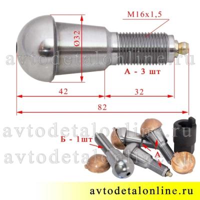 Размер шкворня Ваксойл на УАЗ Патриот, Хантер 3160-2304019 комплект с бронзовыми вкладышами и ключом, фото