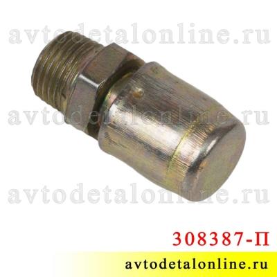 Сапун мостов УАЗ Патриот, Хантер и др. и раздаточной коробки, номер предохранительного клапана 308387-П