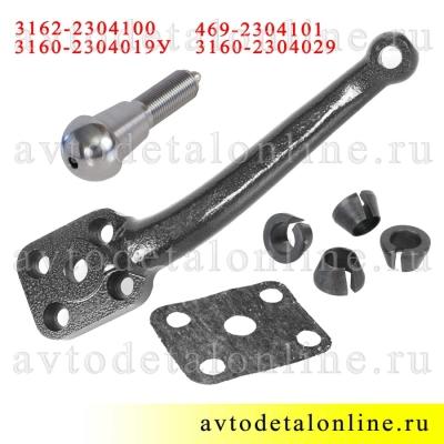 Рычаг поворотного кулака УАЗ Патриот, Хантер 3162-2304100 с удлиненным шкворнем, сухарями и прокладкой Ваксойл