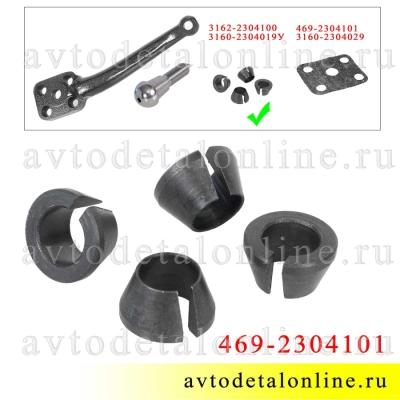 Рычаг поворотного кулака УАЗ Патриот, Хантер 3162-2304100 + сухари 469-2304101 + шкворень и прокл. СТО-22 Бийск