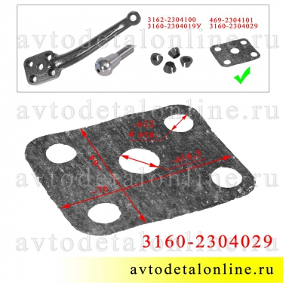 Рычаг поворотного кулака УАЗ Патриот, Хантер 3162-2304100 + прокладка 3160-2304029 + удл. шкворень + сухари