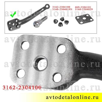 Сошка поворотного кулака УАЗ Патриот, Хантер 3162-2304100 с удлиненным шкворнем, сухарями и прокладкой WAXOYL
