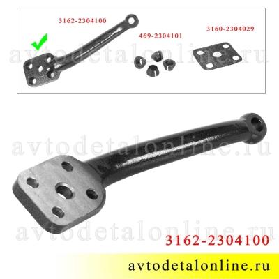 Усиленный рычаг поворотного кулака УАЗ Патриот, Хантер 3162-2304100 + сухари, прокладка WAXOYL, СТО-22 Бийск
