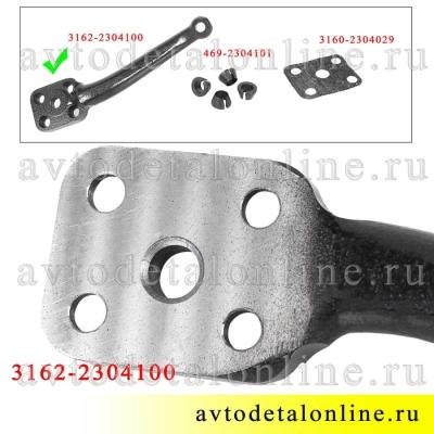Сошка поворотного кулака УАЗ Патриот, Хантер 3162-2304100 компл. с сухарями и прокладкой WAXOYL, Бийск, СТО-22