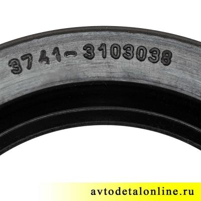 Сальник ступицы заднего и переднено моста, на замену в УАЗ Патриот и др, 3741-3103038 номер 3163-3103038