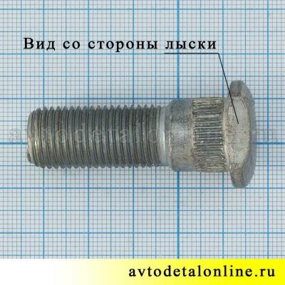 Болт ступицы колеса, 45 мм размер, 20-3103008-Б, УАЗ Патриот, Хантер, Буханка, запчасть купить в Москве