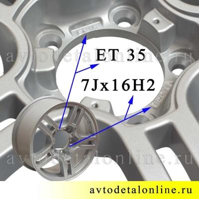 Литой колесный диск УАЗ Патриот КиК R16   7Jx16H2 5/139.7  ET35, фото, 3163-3101015-95