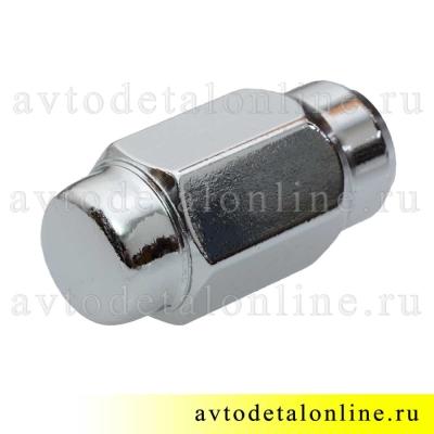 Гайка колеса УАЗ Патриот 3163-3101040 замен 3151-3101040, хром, закрытая, ключ 22, резьба М14х1,5, h=48 мм