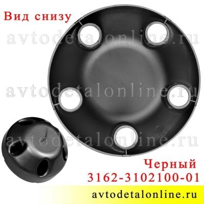 Черный колпак диска УАЗ Хантер, Патриот, глухой серии закрывает ступицу на 5 гаек, 3162-3102100-01