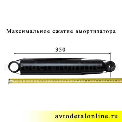 Размер длина амортизатор УАЗ задний газомасляный, Патриот, 3163, Хантер, купить замену 3159-2915006-96, цена