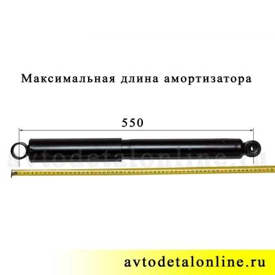 Амортизатор подвески УАЗ 3162, Хантер 31519, задний, газомасляный, АДС купить на замену 315195-2915006, цена