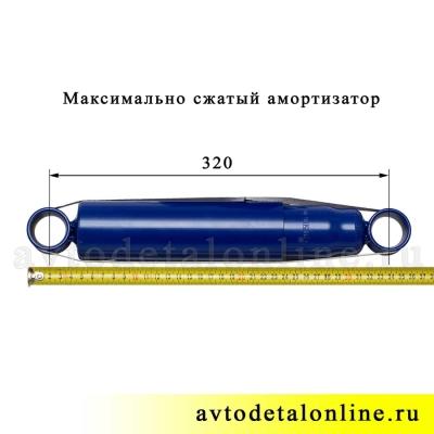 Размер длина амортизатор УАЗ 3160, Хантер 31519, передний АДС купить на замену 315195-2905006, фото, цена
