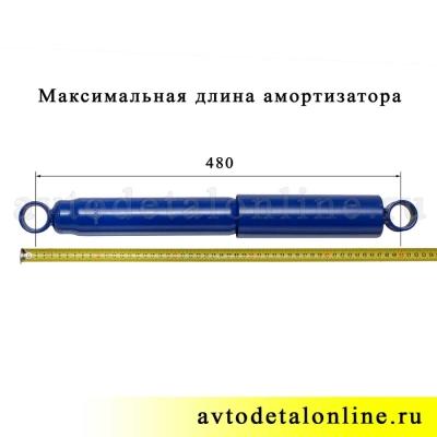 Амортизатор подвески УАЗ 3160, Хантер 31519, передний, газомасляный, АДС купить замену 3160-2905006, цена