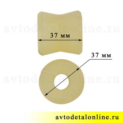 Втулка переднего и заднего амортизатора нажняя УАЗ Патриот 3163, Хантер, размеры, замена 3160-2905432 купить
