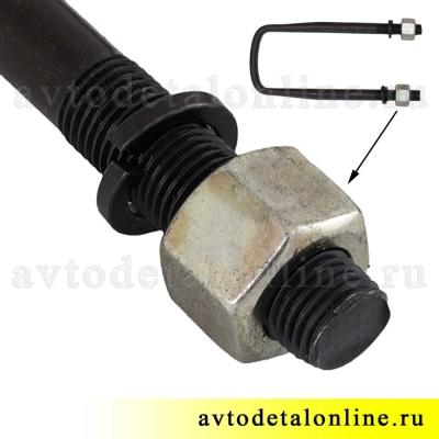 Купить удлиненную стремянку УАЗ размер 180 мм (длина), 3162-2912408-05 для задней рессоры, фото