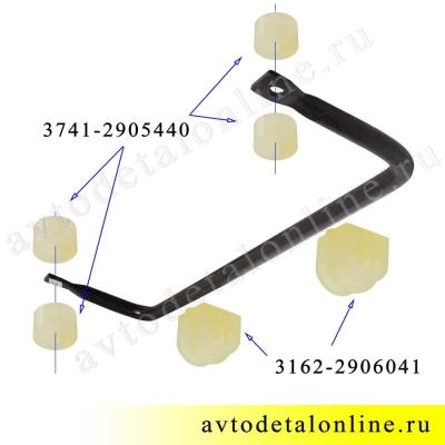 Реактивная тяга УАЗ Патриот - штанга стабилизатора поперечной устойчивости, d=27, фото 3162-2906016
