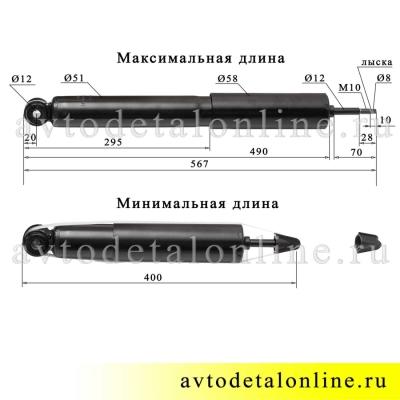 Передний газомасляный амортизатор УАЗ размеры, длина на фото, Кено KNU-2905006-61 на замену  3162-2905006-95