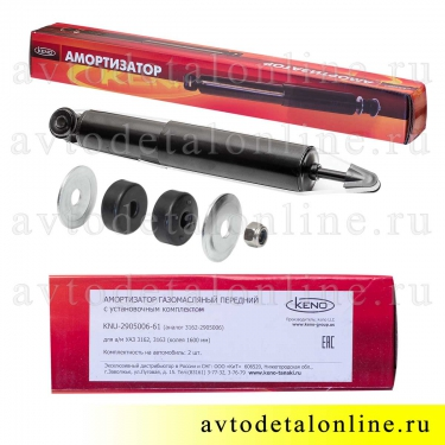 Патриот УАЗ 3163 амортизаторы передние газомасляные KENO KNU-2905006-61 на замену  3162-2905006-11, фото