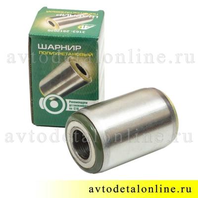Полиуретановый сайлентблок рессоры УАЗ Патриот 3163-2912020 замена втулок