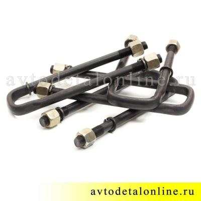 Удлиненная стремянка рессоры УАЗ 3163-2912408-12 длинной 243 мм, размер резьбы М16х1,5