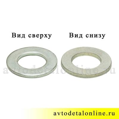 Шайба оси рессоры и под сайлетблок УАЗ, размер 34х19х3 мм