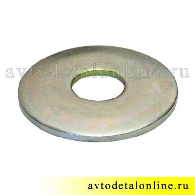 Шайба УАЗ 12,5 пальца амортизатора 451-2905544-01 размер 38х12,5х2 мм, внешняя