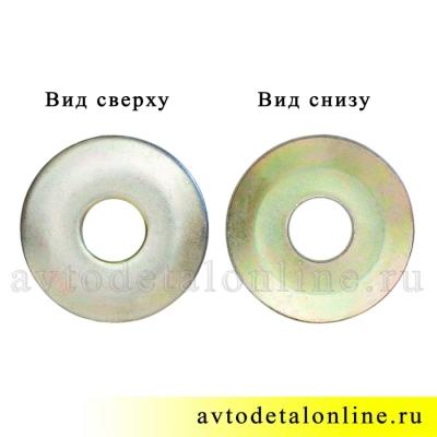 Шайба  38х12,5х2 мм пальца амортизатора УАЗ 451-2905544-01 внешняя, фото