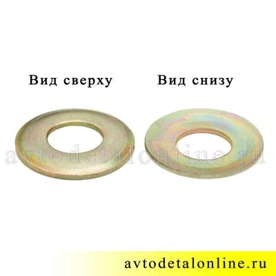 Шайба оси амортизатора УАЗ Патриот, Хантер 451-2905545-01 38х17,5х2 мм, внутренняя
