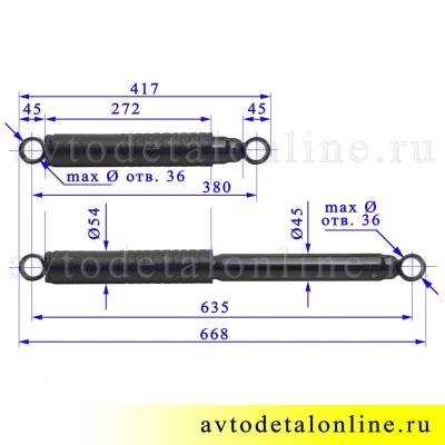 Длина амортизатора УАЗ Патриот лифт + 30, масляный задний, Tokico 3375, на замену 3159-2915006