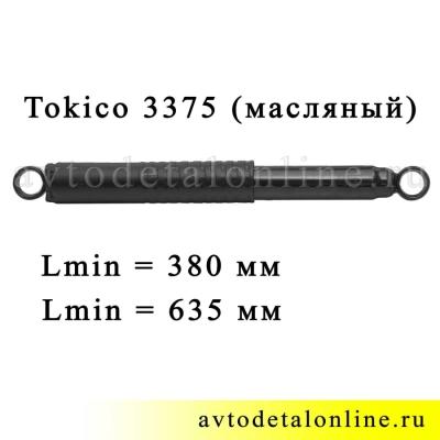 Задний масяляный амортизатор УАЗ Патриот лифт + 30, Tokico 3375, купить по фото