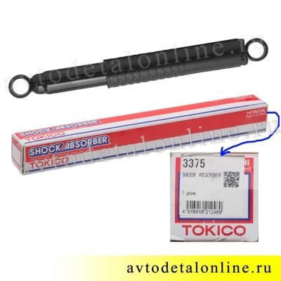 Упаковка амортизатора заднего УАЗ 3163 Патриот лифт +30, масляный, Tokico 3375