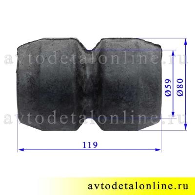 Буфер передний Газель 14-2912622 как задний отбойник УАЗ Патриот с лифтом +30, фото с размерами