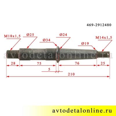 Размер оси рессоры УАЗ 3151, на замену пальца 469-2912480 фото