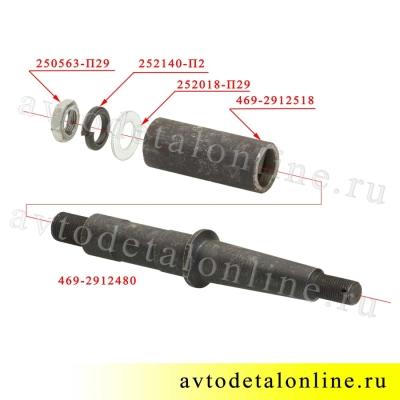 Ось переднего конца рессоры УАЗ 3151 в сборе, на замену старого пальца 469-2912476, фото