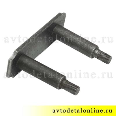 Щека серьги рессоры УАЗ Патриот 3163-2912458 внутренняя с пальцами